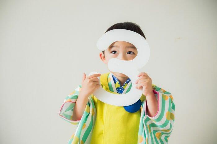 3歳男の子 七五三記念写真