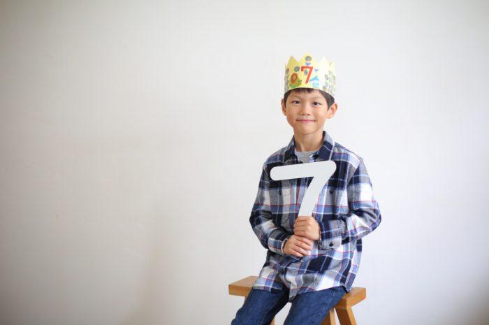 7歳誕生日記念撮影,7歳男の子,家族写真