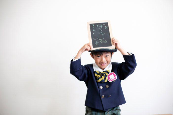 卒園記念と入学記念の撮影小物4
