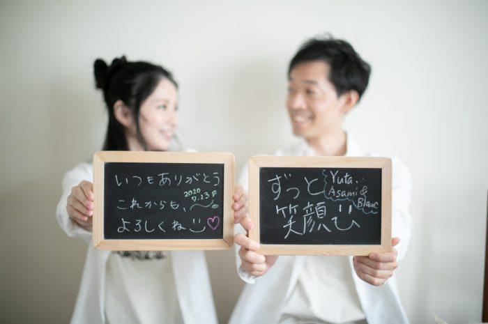 カップル撮影、エンゲージメントフォト、ワンちゃんと一緒、渋谷スタジオ、ダイビングが趣味のお二人。お互いへのメッセージ
