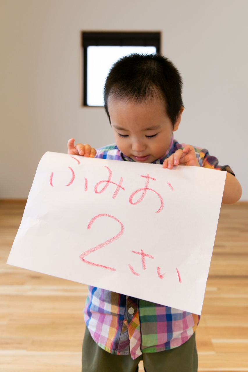 出張撮影,2歳男の子撮影,2歳誕生日記念撮影,自宅撮影