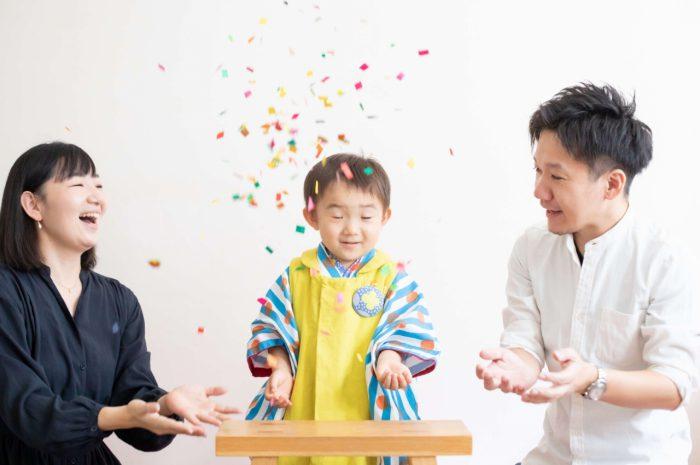 三歳男の子七五三スタジオ撮影,3歳男の子七五三,紙吹雪ぱー!