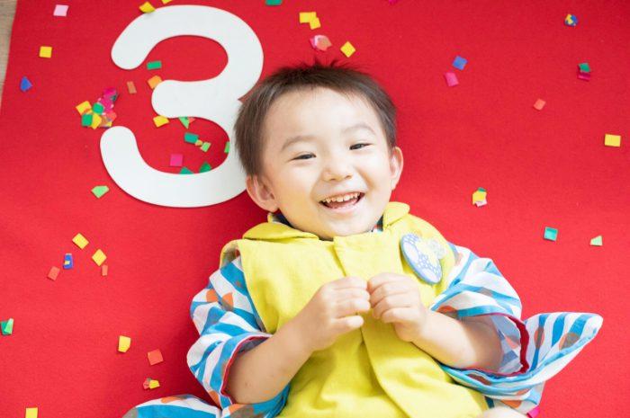 三歳男の子七五三スタジオ撮影,3歳男の子七五三,寝ころびポーズ