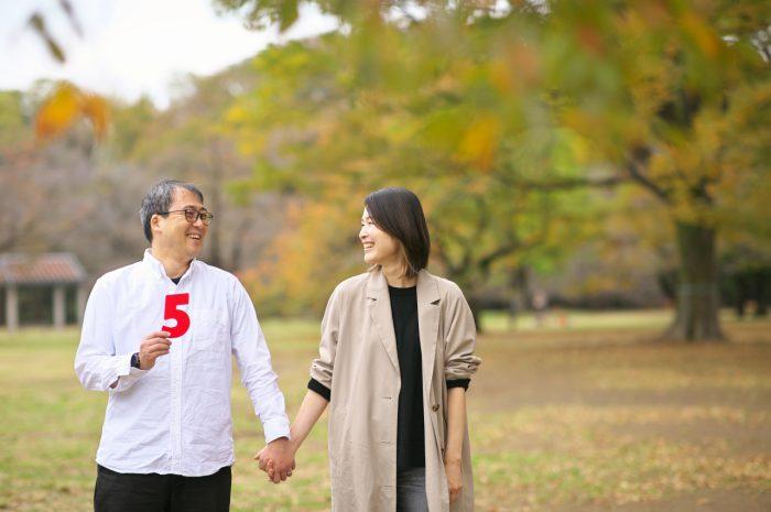 代々木公園家族写真撮影,結婚5周年