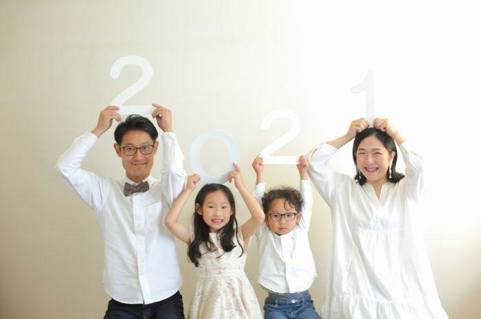 結婚10周年記念,家族写真撮影,年賀状撮影