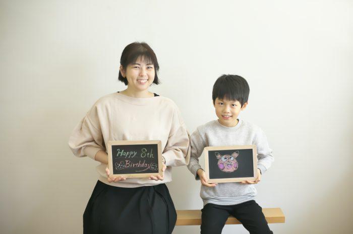 8歳男の子記念撮影,スタジオ,渋谷スタジオ,富ヶ谷スタジオ,8歳誕生日記念,チョーク
