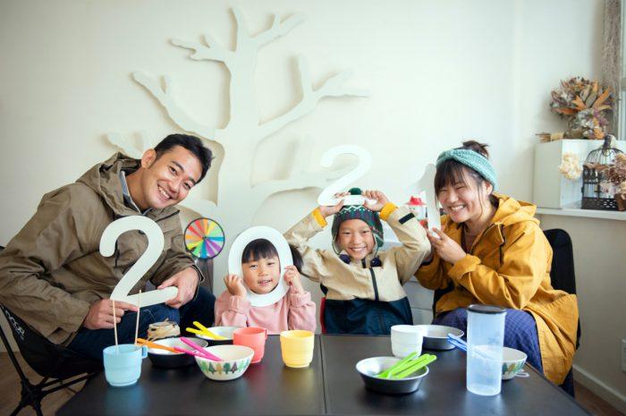 家族写真撮影,渋谷スタジオ,毎年恒例の家族写真