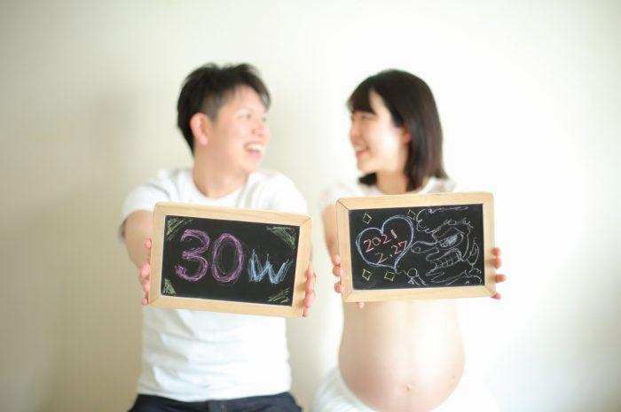 30週のマタニティフォト,マタニティ衣装,マタニティ撮影,渋谷スタジオ