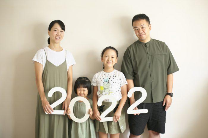 家族写真,年賀状撮影,2022