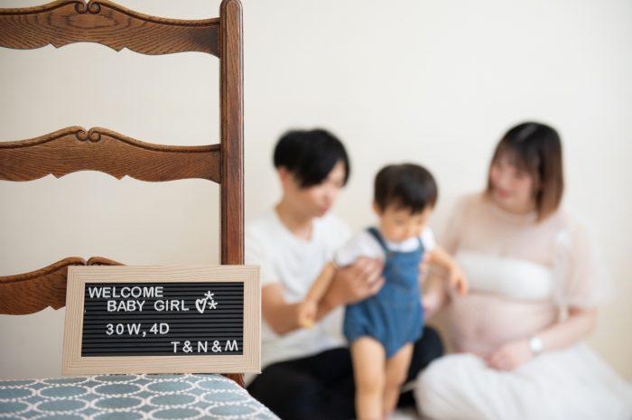 マタニティフォト,第二子,30週,スタジオ撮ろうよ,30週マタニティ,家族写真,もうすぐ4人家族